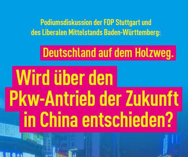 Podiumsdiskussion der FDP Stuttgart und des Liberalen Mittelstands Baden-Württemberg